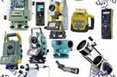 فروش دوربینهای نقشه برداری - توتال - تئودولیت ونیو