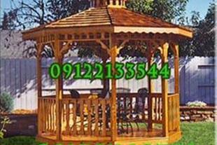 آلاچیق، پرگولا، انواع سازه چوبی