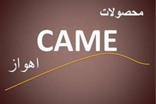 اهواز-  نماینده فروش محصولات CAME ایتالیا