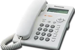 تلفن های رومیزی پاناسونیک مدل KX-TSC11