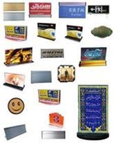 انواع پلاک رومیزی و دیواری ((متنوع ))