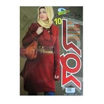 مجله مد و خیاطی کوک شماره 10 در فادیاشاپ