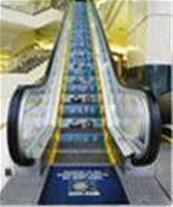 فروش آسانسور و پله برقی وخدمات