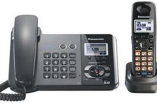 تلفن بی سیم پاناسونیک مدل KX-TG9391