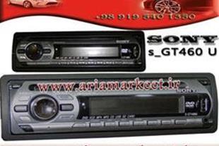 سونی S-GT460U