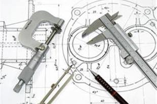 طراحی قالبهای صنعتی - مهندسی معکوس