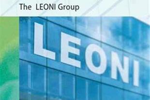 آلما شبکه ارائه کننده محصولات نمایندگی لیونی Leoni