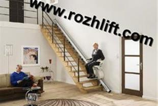 فروش بالابر پله در شیرازصندلی بالابر پله ای ساخت آلمان