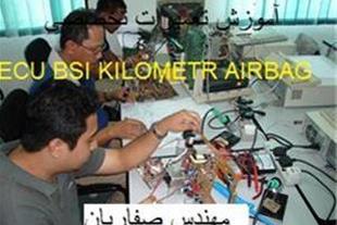 آموزش کامل ECU BSI KILOMETR AIRBAG DIAG CNG - 1