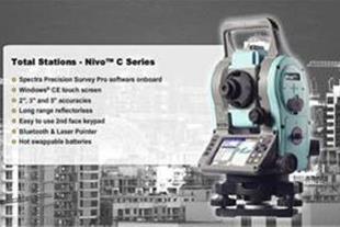 سری جدید توتال استیشن های NIKON ژاپن مدل  NIVO  M