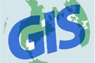اولین و تنها مرکز آموزشی GIS ، RS ، GPS