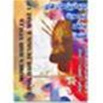 کتاب آرایشی شینیون با سی دی ژورنال در فادیا