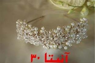 تاج عروس آیناز - 1