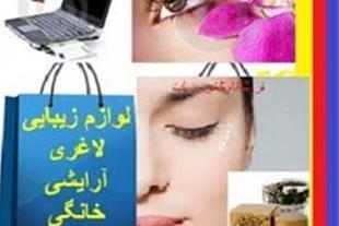 کرم تقویتی ضد چروک و برطرف کننده سیاهی دور چشم