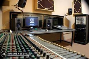 استودیو موسیقی سکوت