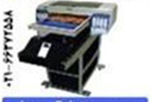 دستگاه چاپ روی همه چیزFLATBED