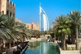 رزرو هتل در دبی _ وقت سفارت آمریکا - 1