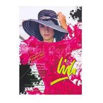 ژورنال ملینا بهار 90 در فادیاشاپ