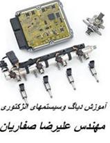 آموزش کامل تعمیرات بردهای  الکترونیکی خودروها