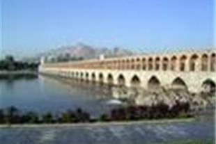 آپارتمان مبله در اصفهان اجاره آپارتمان مبله
