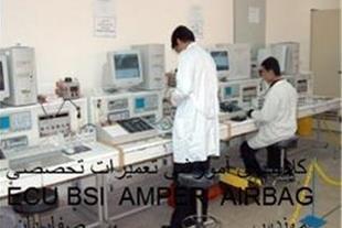 آموزش ECU در تهران