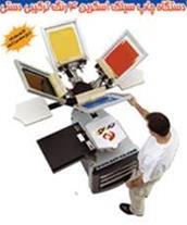 دستگاه چاپ سیلک اتوماتیک و دستی