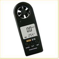Aneometer Digital PSIP  816