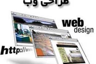 طراحی سایت با حزینه ی بسیار کم و تبدیل نام بلاگ به