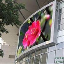 فروش ویژه تکنولوژی ساخت تلوزیون های تمام رنگی شهری