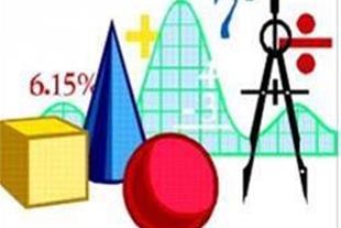 تدریس خصوصی دروس ریاضی دوره راهنمایی