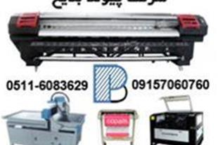 دستگاه چاپ فلکس-لیزر-سی ان سی - کاتر پلاتر
