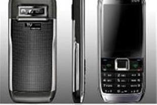 گوشی 3 سیم کارته TV دار مدل E71