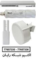 فروش ویژه محصولات میکروتیک sxt-groove A5HN
