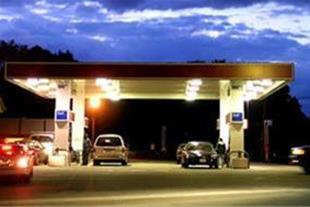 مکان یابی زمینهای مناسب جهت احداث و ساخت پمپ بنزین