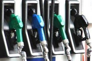 اعطای نمایندگی خدمات و فروش لوازم پمپ بنزین - 1