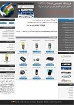 فروشگاه اینترنتی جی پی اس GpsEshop.ir