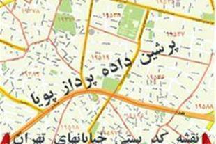 نقشه کد پستی تهران بر اساس پنج رقم