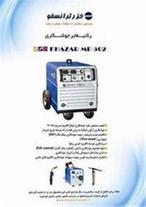 رکتی فایر  MP 502
