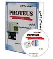 پروتئوس-قویترین آزمایشگاه الکترونیک (اورجینال)