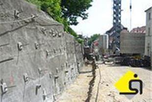 پایدارسازی گودهای شهری بوسیله میخ کوبی(nailing)