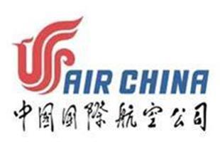 ویزای چین - هواپیمایی ملی چین