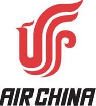 ویزای فوری چین ( Air china )