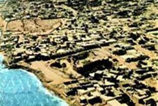 تور قشم پرواز ایران ایرویژه سال 95