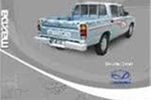 فروش نقد ی فوری محصولات گروه بهمن در سراسر کشور - 1