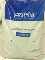 گروت Azhand GP