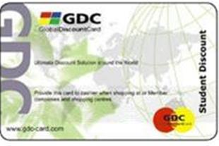 اعطای نمایندگی انحصاری فروش تخفیف کارت بین المللی