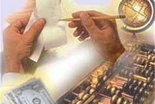 خدمات حسابداری نرم افزارحسابداری پارسیان وهلو