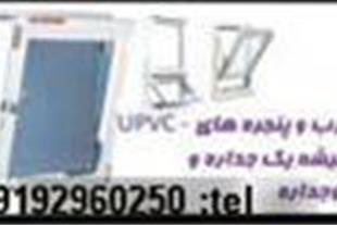 فروش و نصب توری پلیسه کشویی برای پنجره