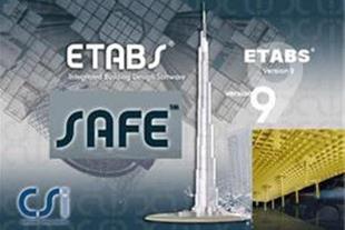 تدریس اموزش نرم افزارایتبس و سیف ( Etabs & Safe) - 1