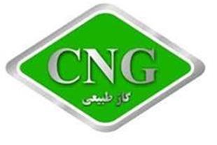 آموزش تعمیرات CNG